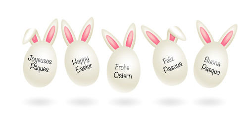 White easter eggs with rabbit ears card, Banner with Easter greetings international, Vector illustration isolated on white background