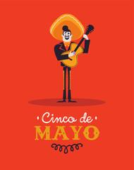 Cinco de Mayo card of mariachi man with guitar