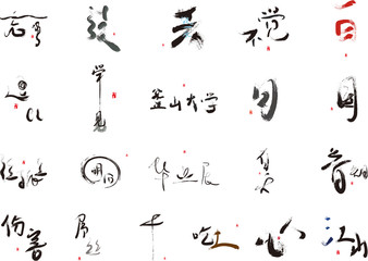 Chinese font design