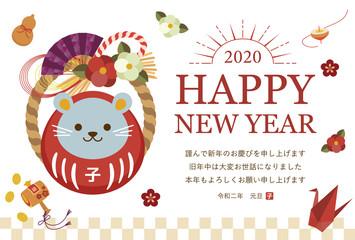 2020年子年 ネズミダルマ年賀状