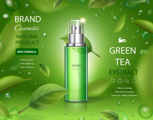 Green tea skincare moisture cosmetic spray ads with leaves flying on green background illustration