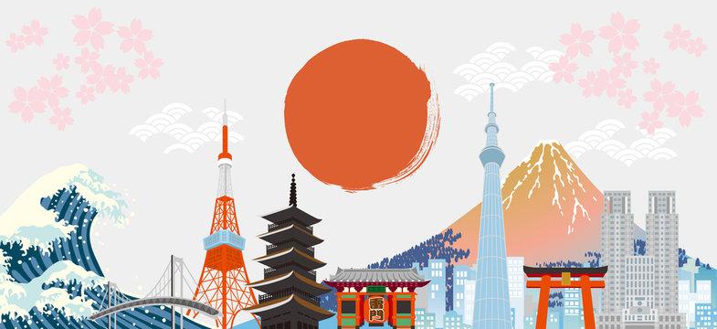 日本のイメージイラスト(東京)