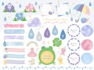 梅雨/水彩/紫陽花フレームセット