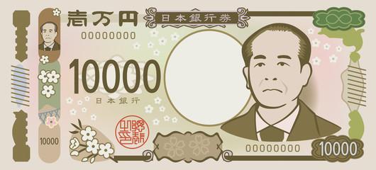 新紙幣10000円札のイメージイラスト
