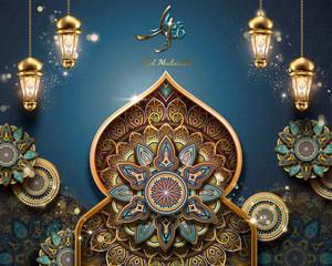 Eid Mubarak arabesque pattern