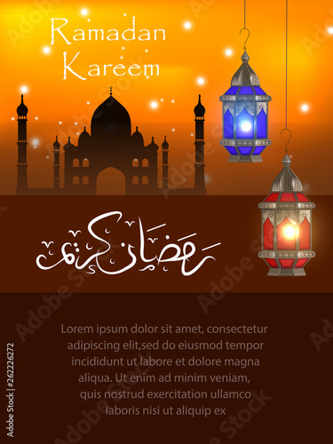 Ramadan Kareem greeting card with lanterns, template for invitation