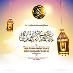 Ramadan Mubarak greeting background illustration template. Arabic Calligraphy translation: Happy Ramadan