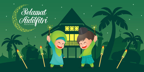 Hari Raya Aidilfitri is an important religious holiday celebrated by Muslims worldwide that marks the end of Ramadan, also known as Eid al-Fitr.