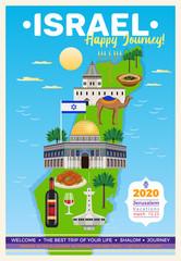 Israel Poster Illustration