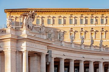 Saint Peter Basilica in Vatican Rome