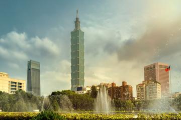 Cityscape of  Sun Yat Sen Memorial Hall .Taipei, Taiwan