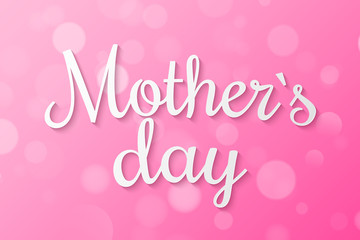Wall Mural - Happy Mothers day cover. Abstract purple lights bokeh. Purple gradient. Blurred lights. I love mom. Festive template. Random blurry spots. Vector illustration.