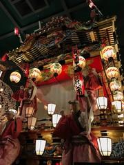 Float with Japanese Lanterns in Chichibu, Saitama, Japan