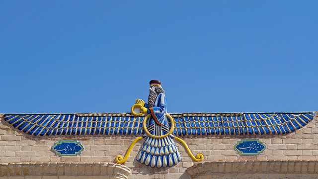 Symbol of Guardian Spirit in the Zoroastrian Fire Temple, Yazd Iran