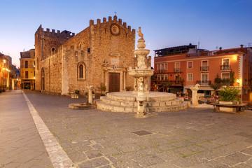 Taormina. Sicily. City fountain. Fototapete