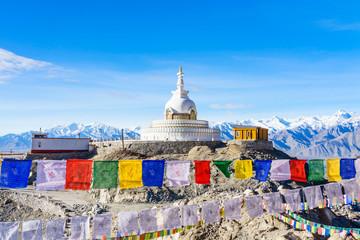 Shanti Stupa on a hilltop in Changpa, Leh district, Ladakh Region, Jammu and Kashmir State, northern India