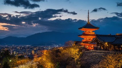 Wall Mural - Time lapse of Kyoto city with red pagoda at twilight, Japan.