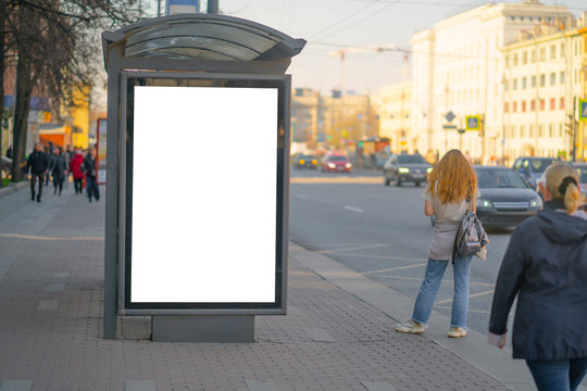 Vertical billboard lightbox in the city.