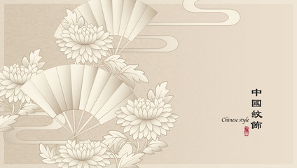 Elegant retro Chinese style background template botanic garden peony flower and folding fan