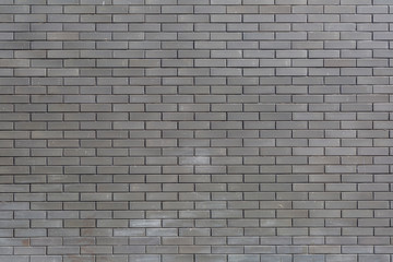 Grey brick wall..