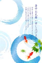暑中見舞い 金魚 もみじ 背景