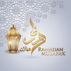 Ramadan kareem with golden luxurious lantern, template islamic ornate greeting card vector
