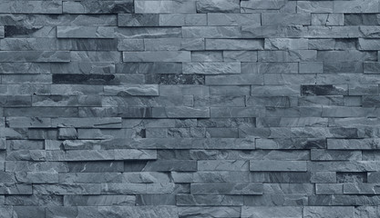 Stripe stone wall pattern, seamless texture.