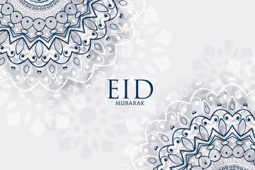 decorative eid mubarak greeting background