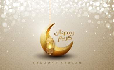 Ramadan kareem background with a combination of hanging gold lanterns and golden crescent moon. Islamic backgrounds for posters, banners, greeting cards and more.