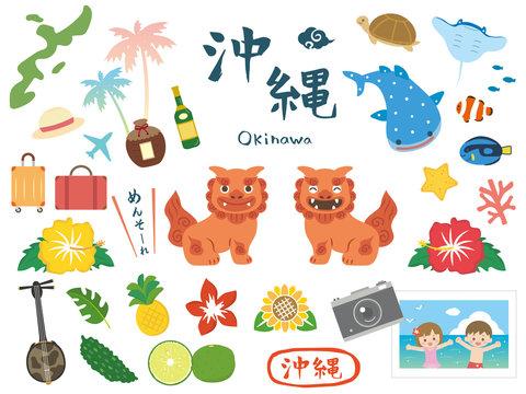 沖縄 かわいいイラスト素材集