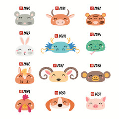 Set of Chinese zodiac signs animal faces with animal names characters. Isolated objects on white background. Hand drawn vector illustration. Design concept for holiday banner, decorative element.