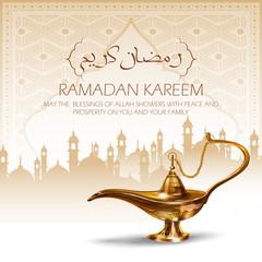 illustration of Ramadan Kareem Generous Ramadan greetings in Arabic freehand with antique Aladdin lamp for Islam religious festival Eid