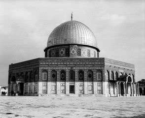 The Dome Of The Rock Shrine