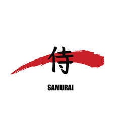 Hand drawn japan budo art hieroglyph translates SAMURAI . vector japanese black warrior symbol with red blood stripe on white background with text. Ink brush chinese calligraphy - vector