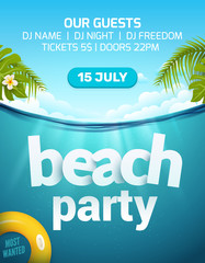 Pool beach summer party invitation banner flyer design. Water and palm inflatable yellow mattress. Beach party template poster