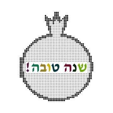 Garnet. Congratulations to the Jewish New Year. Rosh Hashanah. Shana Tova. Hebrew. Vector illustration