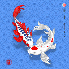 Two japanese koi fish on seamless traditional background with sashiko ornament. Inscription Koi fish and East.