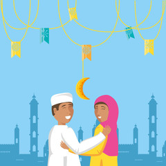 islamic couple lovers with garlands and moon