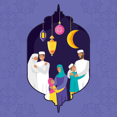 islamic family with kids in frame