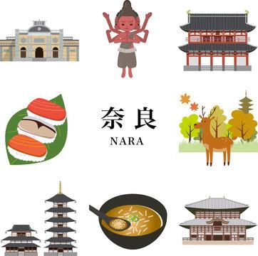 奈良 観光 旅行