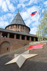 Smolensk. Gold Star medal near the Gromovaya tower in the city centre