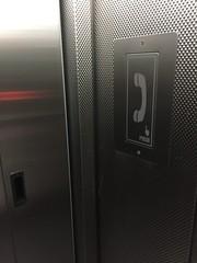 Metallinnenraum eines Fahrstuhls