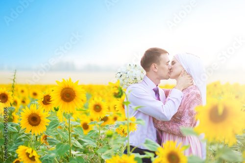 Islamic wedding ceremony in field  Wedding couple  Muslim marriage