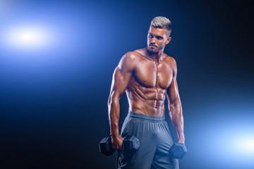 Muscular Men Lifting Weights. Performing Dumbbel Biceps Curls