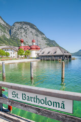 Wall Mural - Königssee lake with St. Bartholomä pilgrimage chapel in summer, Bavaria, Germany