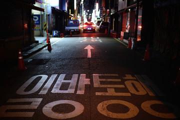 Busan city street at night Fotomurales