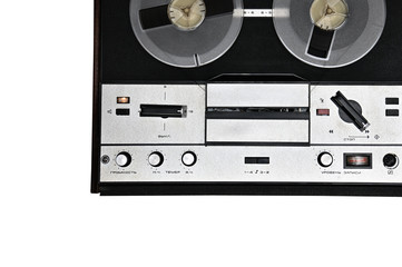 Vintage reel to reel tape recorder on white background.Retro tape recorder from the USSR