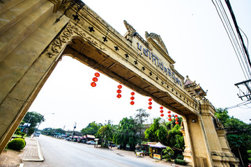 Laplae capital gate in Uttaradit province
