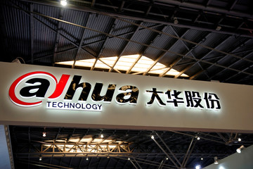 A Dahua Technology logo is seen at a security exhibition in Shanghai