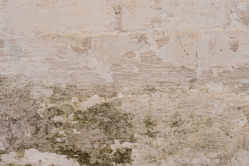 Fotobehang Oude vuile getextureerde muur Texture, wall, concrete, it can be used as a background. Wall fragment with scratches and cracks